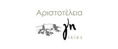 Aristotelia Gi ikies, Olympias Halkidiki