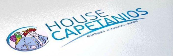 House Capetanios Neos Marmaras, Halkidiki