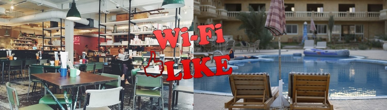Wi-Fi LIKE slider